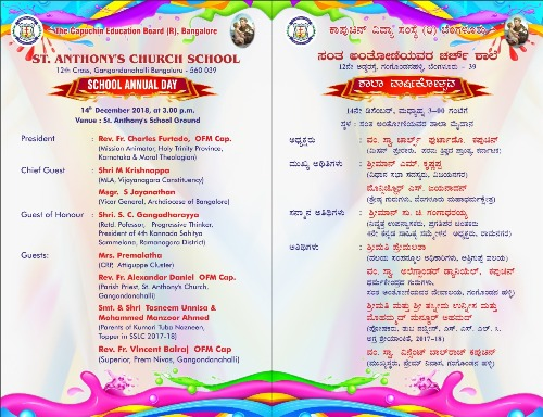chief guest speech for primary school annual day
